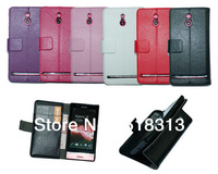 Litchi Pattern Design PU Leather Wallet Case For Sony LT22i Xperia P
