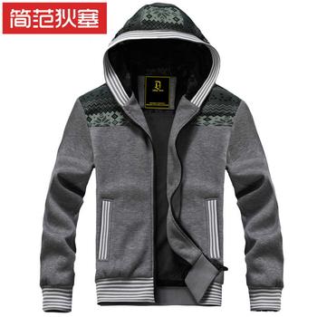 2013 spring plus size sweatshirt male baseball uniform teenage men's clothing outerwear