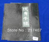 Free Shipping  Chinese Traditional Tattoo  Designs Flash Book NO.1   A4 New