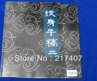 Free Shipping  Chinese Traditional Tattoo  Designs Flash Book NO.2    A4 New
