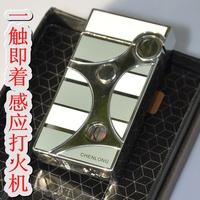 2012 liuzhou morning induction lighter touch pulse lighter windproof lighter belt gift box