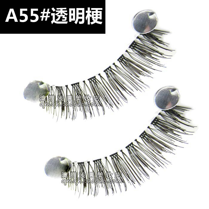Handmade false eyelashes natural large size star dishevelling big eye makeup tool cosmetic brush(China (Mainland))