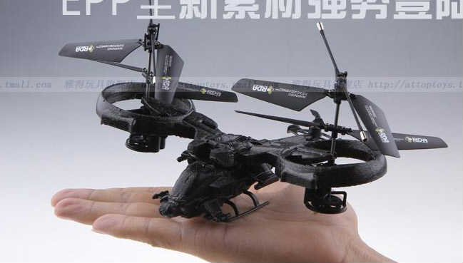 Hot Sale Free Shipping 4 Channel Remote Control Helicopter RC Planes For Beginners RC Channel Accessories Like A Mustang!(China (Mainland))