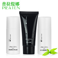 PILATEN ance 3pcs Set,export liquid+black mask+compact toner,  acne treatment,black mud face mask
