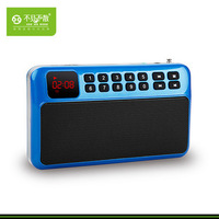 Free shipping! Drop shipping!\ Digital display portable mini mp3 speaker jukebox FM Radio USB TF card for iPad,iPhone, PC
