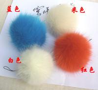 Real Fox Fur Pom Poms Keychain Many Color Fox Fur Balls/Free Shipping