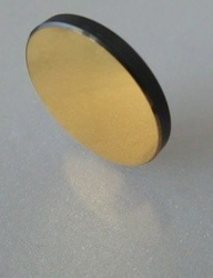 silicon co2 laser reflect mirror diameter: 20mm et:3mm(China (Mainland))