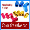 Free Shipping Auto Car Truck Tire Tyre Wheel Round Ventil Valve Stems Cap For Auto Car Truck 4 Colors  tire valve caps 4SETS/LOT