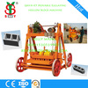 QMY4-45 manual movable concrete hollow block making machine(China (Mainland))