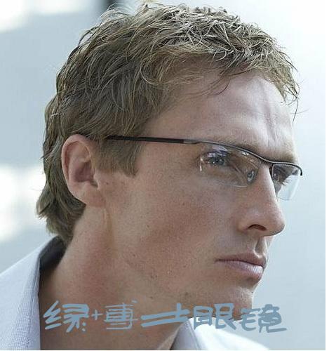 cool glasses for men 0c4w  cool glasses for men