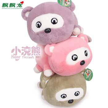 Little raccoon doll koala plush toy bags bear doll tare panda doll birthday gift