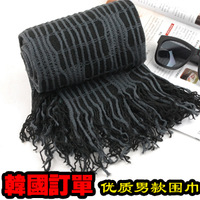 Cool cutout plaid double layer yarn male scarf Men yarn scarf cashmere scarf
