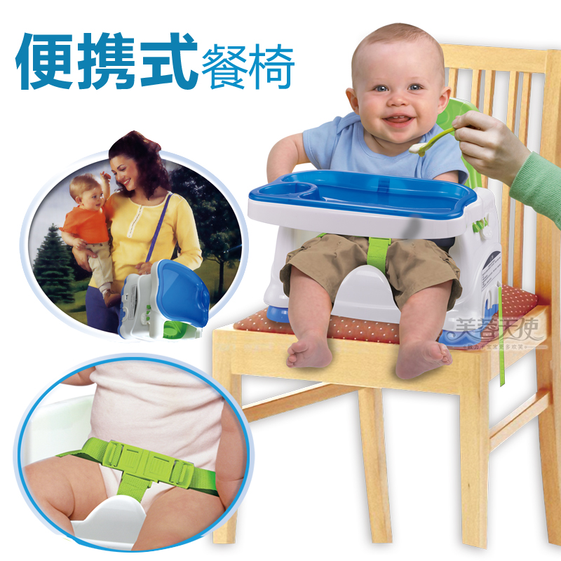 Free shipping Multifunctional dining table chair adjustable baby dining chair folding portable baby table 2.6(China (Mainland))