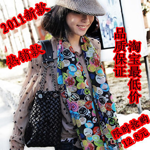 Hot Sales! Free Shipping Summer Smiley Scarf Cape ,Ultra Long Silk Scarf  HZX0043