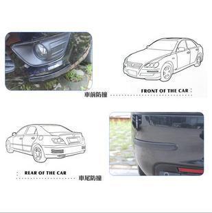 car bumper edge protector for  chevrolet cruze