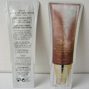 Free Makeup Samples Free Shipping on 100               Missha          Bb