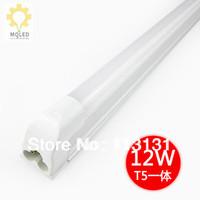 50PCS /LOT FREE SHIPPING 1.2 meters 18w led lighting tube t5 bar super bright energy saving fluorescent lamp garage lights