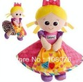 Early Development Lamaze Toys Play Rattles and Grow/Baby toys Rattles/Musical toys gift for 0-3 year