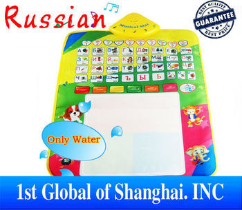 Free shipping In Stock 59X49.5cm Russian Music Water Mat Drawing Aquadoodle &1 Magic Pen/ Music Mat /Sing'n Doodle/ Doodle Mat