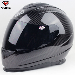 In Stock Motorcycle helmet professional 993-a black carbon fiber(China (Mainland))