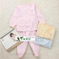 Enterotoxigenic baby kimono underwear set back-to-back 100% cotton lonsleeveg-