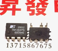 Power supply chip TNY264PN TNY264P TNY264