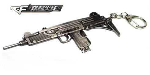 New Guns Designs New Design Uzi Alloy Gun
