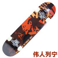 Free Shipping Great Man Lenin Style Complete Skateboard Warped Skateboard Longboard Groove Complete Maple Skateboard