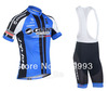 2013 New Arrival Giant CR632, High Quality Best Selling Cycling Jersey+Short Set/Bike Jackets/Bicycle Clothing/Cycle Clothes