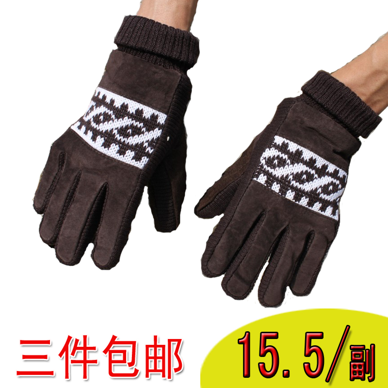 Free shipping Outdoor gloves sports hiking ride car Men and women full finger gloves winter windproof(China (Mainland))