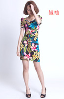 Perfect Super girl A229 puff sleeve slim elegant one-piece dress elegant women's young girl