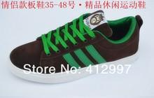 popular xl shoes for men
