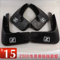 Zhongtai z300 special fender z300 nonrigid anti-icer mud guards car accessories refires pieces mudflaps refires