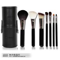 Natural wool small horsehair 7 barrelled professional makeup brush set brush set makeup tools black