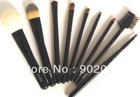 Cosmetic brush set professional pupa9 sable makeup set brush multicolor PU-021