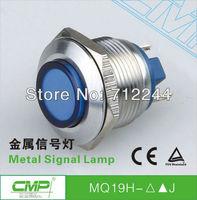 10pcs/lot Dia 19mm  waterproof metal signal lamp LED light stainless steel material