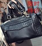 2012 bag 2011 women's handbag tassel fashion knitted PU handbag one shoulder cross-body
