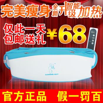 Massager machine massage device fat burning slimming thin waist vibration massage belt stovepipe instrument equipment