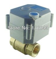 DC12v or DC24V Motorized Valve DN15 1/2'' Brass valve 3 wires for water heating pump