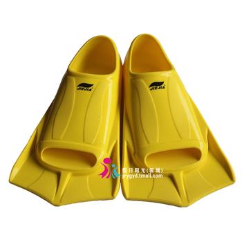 Silica gel submersible diving fins flipper submersible short fins submersible snorkeling triratna