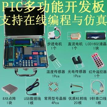 Pic learning board pic development board experimental board k18 deluxe bundle kit