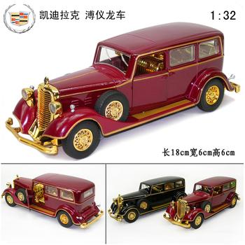 free shipping, In car long car cadillacs webworm acoustooptical alloy WARRIOR cars toy,