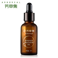 Opsoning essential oil reinforcement 30ml effect