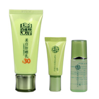 New arrival set whitening sunscreen spf30 suncreams cleansing