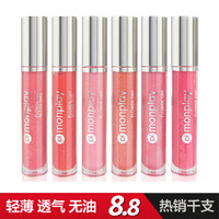 Diamond lip gloss mohini lip gloss 7ml m25