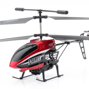 Free shipping Beauty jia xin T42C drone helicopter aircraft aerial camera video model model aircraft