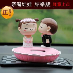 Doll car accessories shook his head doll decoration nodding doll marriage