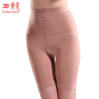 Rgxzr comfort abdomen drawing body shaping pants butt-lifting stovepipe pants