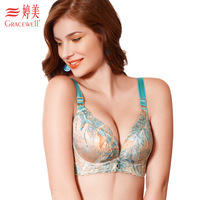 Underwear push up bra the eurygaster furu adjustable underwear bra