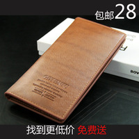 Ofnanyi leather 2013 male cowhide wallet male wallet long design genuine leather wallet